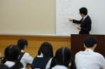 平成26年度体験入学<横手中学校>【41】