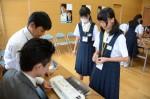 平成26年度体験入学<横手中学校>【50】