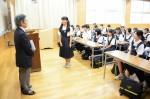 平成26年度体験入学<横手中学校>【68】