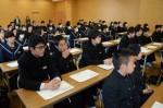 平成26年度体験入学<杷木中学校>【4】