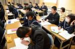 平成26年度体験入学<杷木中学校>【36】