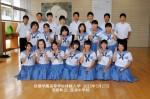 平成27年度体験入学<夜須中学校>【63】
