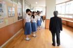 平成27年度体験入学<甘木中学校>【21】