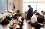 平成27年度体験入学<筑山中学校>【30】
