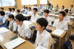 平成27年度体験入学<太宰府西中学校・春日東中学校>【30】