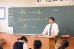 平成27年度体験入学<二日市中学校>【21】