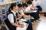 平成27年度体験入学<二日市中学校>【24】