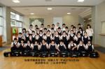 平成27年度体験入学<二日市中学校>【66】