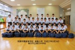 平成27年度体験入学<春日中学校・老司中学校>【102】