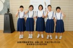 平成27年度体験入学<春日北中学校・天拝中学校>【86】