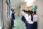 平成27年度体験入学<春日野中学校>【24】