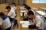 平成27年度体験入学<那珂川中学校>【39】