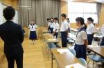 平成27年度体験入学<那珂川中学校>【62】