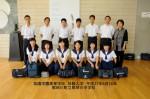 平成27年度体験入学<那珂川中学校>【63】