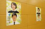 平成27年度筑陽学園中学校第2回体験入学会【3】