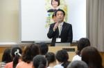 平成27年度筑陽学園中学校第2回体験入学会【26】