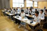 平成27年度体験入学<三宅中学校>【5】