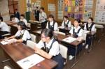 平成27年度体験入学<三宅中学校>【26】