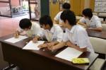 平成27年度体験入学<三宅中学校>【39】