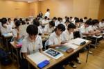 平成27年度体験入学<三国中学校>【50】