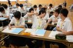 平成27年度体験入学<三国中学校>【55】
