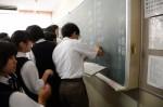 平成27年度体験入学<筑紫野中学校>【26】