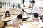 平成27年度体験入学<筑紫野中学校>【41】