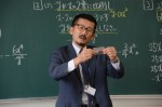 平成27年度体験入学<筑紫野中学校>【46】