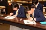 平成27年度体験入学<平野中学校>【32】