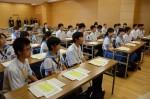 平成28年度体験入学<夜須中学校>【7】