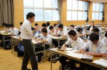 平成28年度体験入学<夜須中学校>【25】