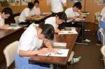 平成28年度体験入学<甘木中学校>【57】