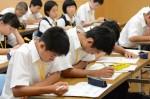 平成28年度体験入学<二日市中学校>【42】