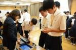 平成28年度体験入学<二日市中学校>【49】