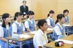 平成28年度体験入学<春日南中学校>【9】