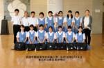 平成28年度体験入学<春日南中学校>【72】