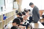 平成28年度体験入学<春日野中学校>【45】