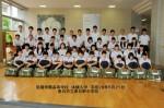 平成28年度体験入学<春日野中学校>【75】