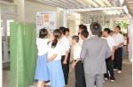 平成28年度体験入学<南陵中学校>【16】
