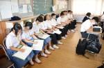 平成28年度体験入学<南陵中学校>【19】