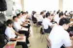 平成28年度体験入学<南陵中学校>【28】