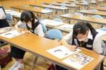 平成28年度体験入学<老司中学校>【35】