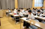 平成28年度体験入学<老司中学校>【43】