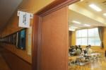 平成28年度筑陽学園中学校第1回体験入学会【3】