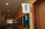 平成28年度筑陽学園中学校第2回体験入学会【2】