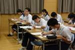平成28年度体験入学<那珂川北中学校>【26】