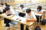 平成28年度体験入学<那珂川北中学校>【27】