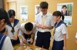 平成28年度体験入学<那珂川北中学校>【39】