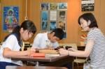 平成28年度体験入学<那珂川北中学校>【54】
