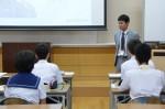 平成28年度体験入学<那珂川北中学校>【56】